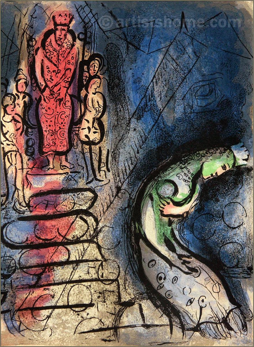 marc chagall assuerus chasse vasthi lithographie originale bible acheter des estampes. Black Bedroom Furniture Sets. Home Design Ideas