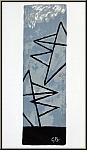 Georges Braque: « Ciel gris I » Couple d'oiseaux, 1959, Lithographie